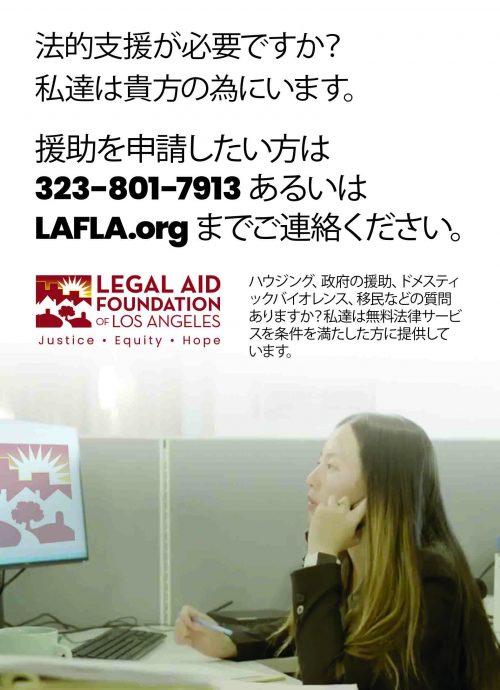 Need help 5x7 japanese proof1