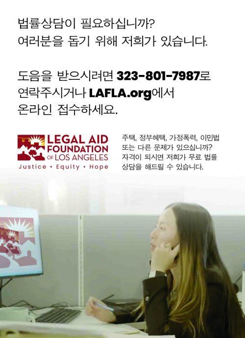 Need help 5x7 korean_proof1